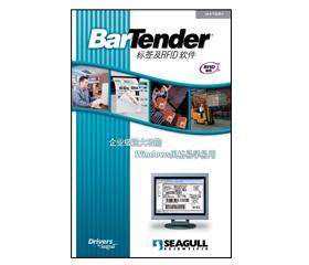 Bartender10.1