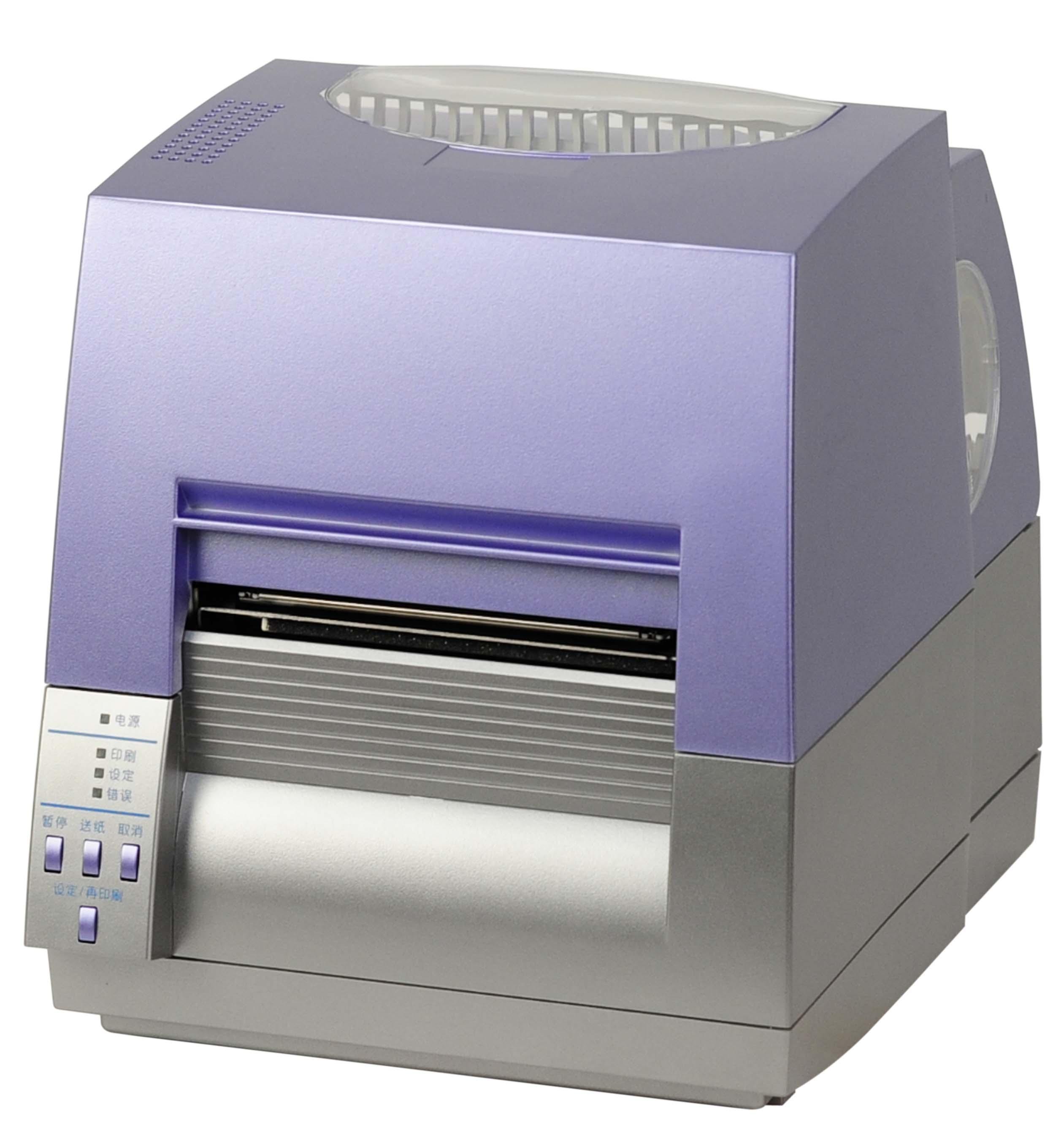 CL-F3404